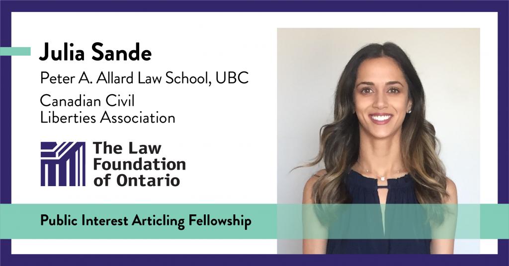 Julia Sande, Peter A. Allard Law School, UBC, Canadian Civil Liberties Association